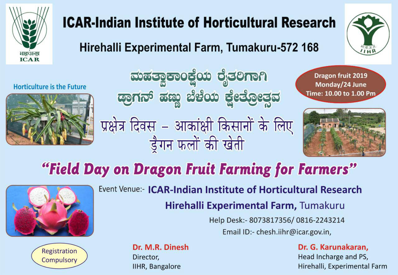 Dragonfruit field day organised in ICAR On June 24 th 2019.